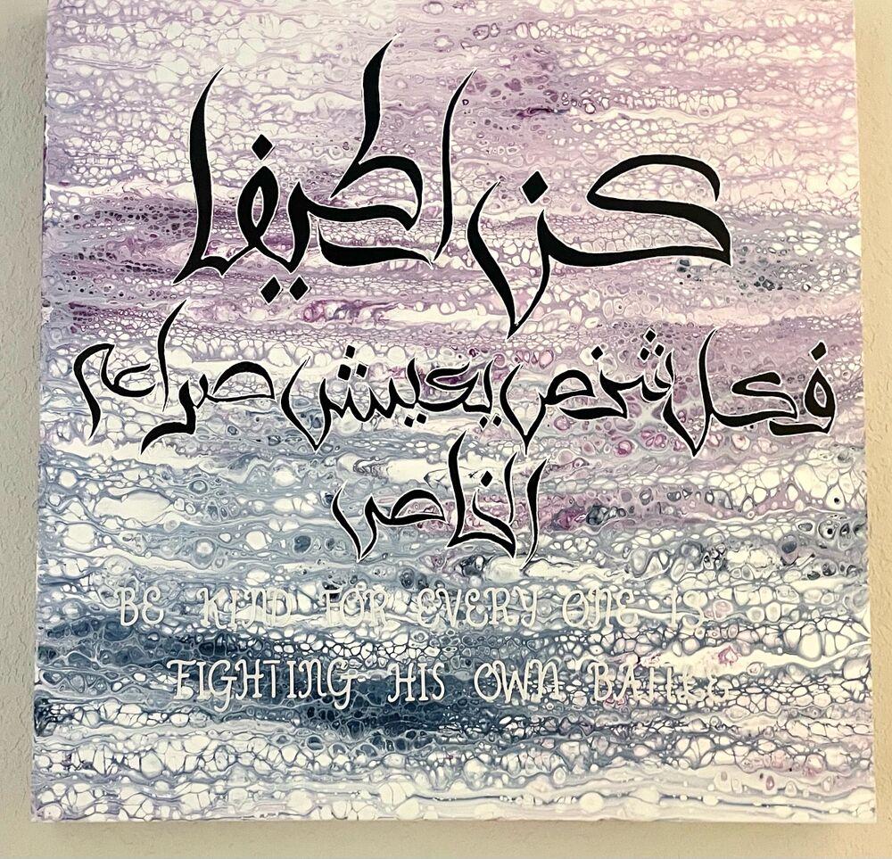Afshan Moosa - Be Kind.jpg