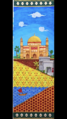 Farzana Mona Razzaque - Into The Village on a Red Earthed Path.png
