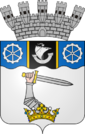 Arms-albanyshire.png