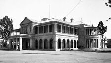Pic-government house.jpg