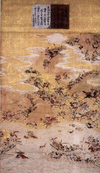 Ichinotani1.jpg