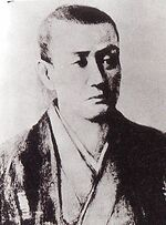 Kiyokawahatiro.jpg